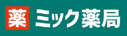 mik-pharmacy-logo